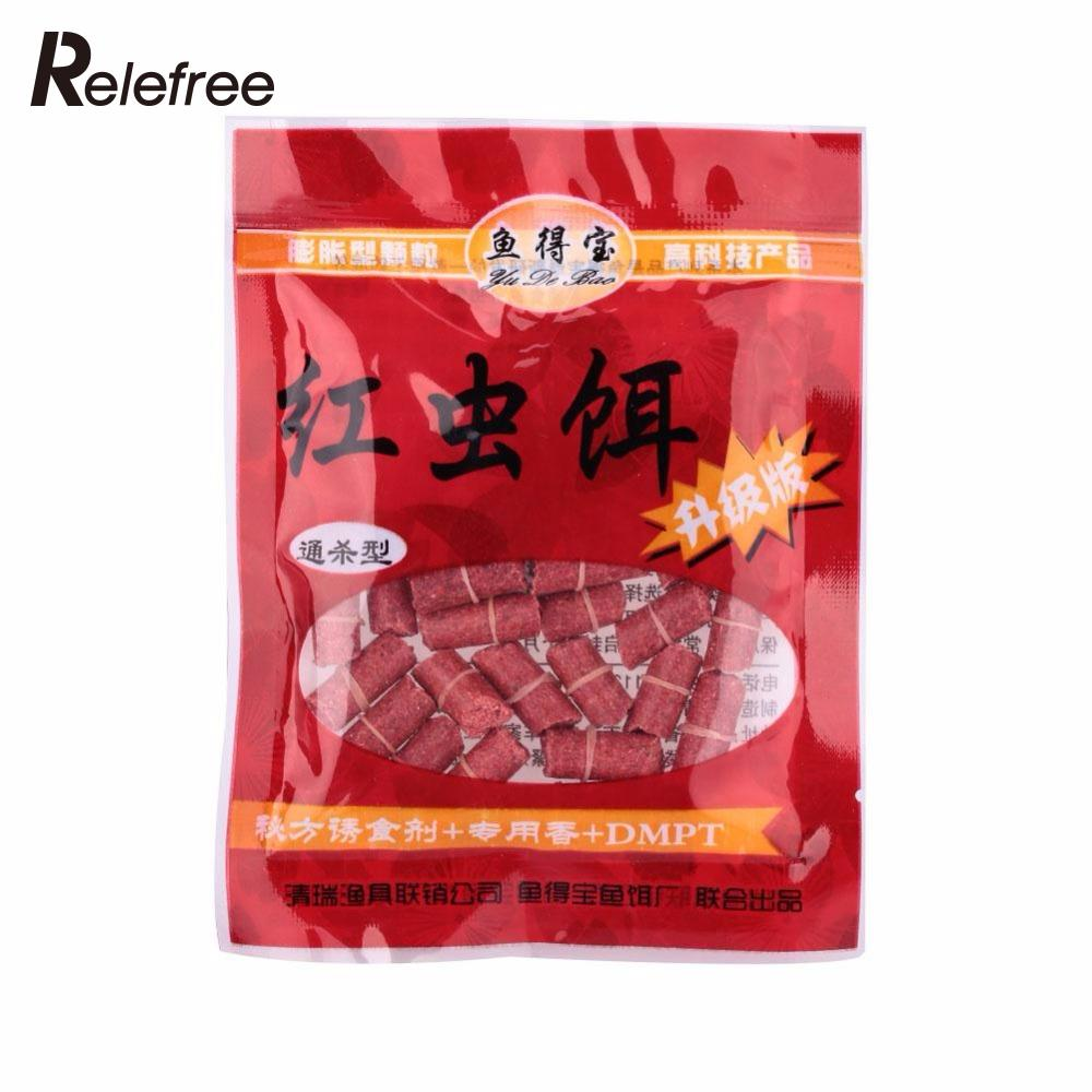 Relefree 1 Bag Carp Fishing Baits Grass Smell Fish Lure Boilies Formula Pellet Tackle