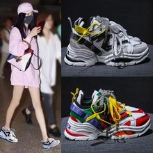 Vulcanize Women Chunky Footwear Sneakers