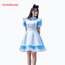 VEVEFHUANG Alice In Wonderland Party Cosplay Kostüm Anime Sissy Maid Uniform Süße Lolita Kleid Halloween Kostüme Für Frauen(China)