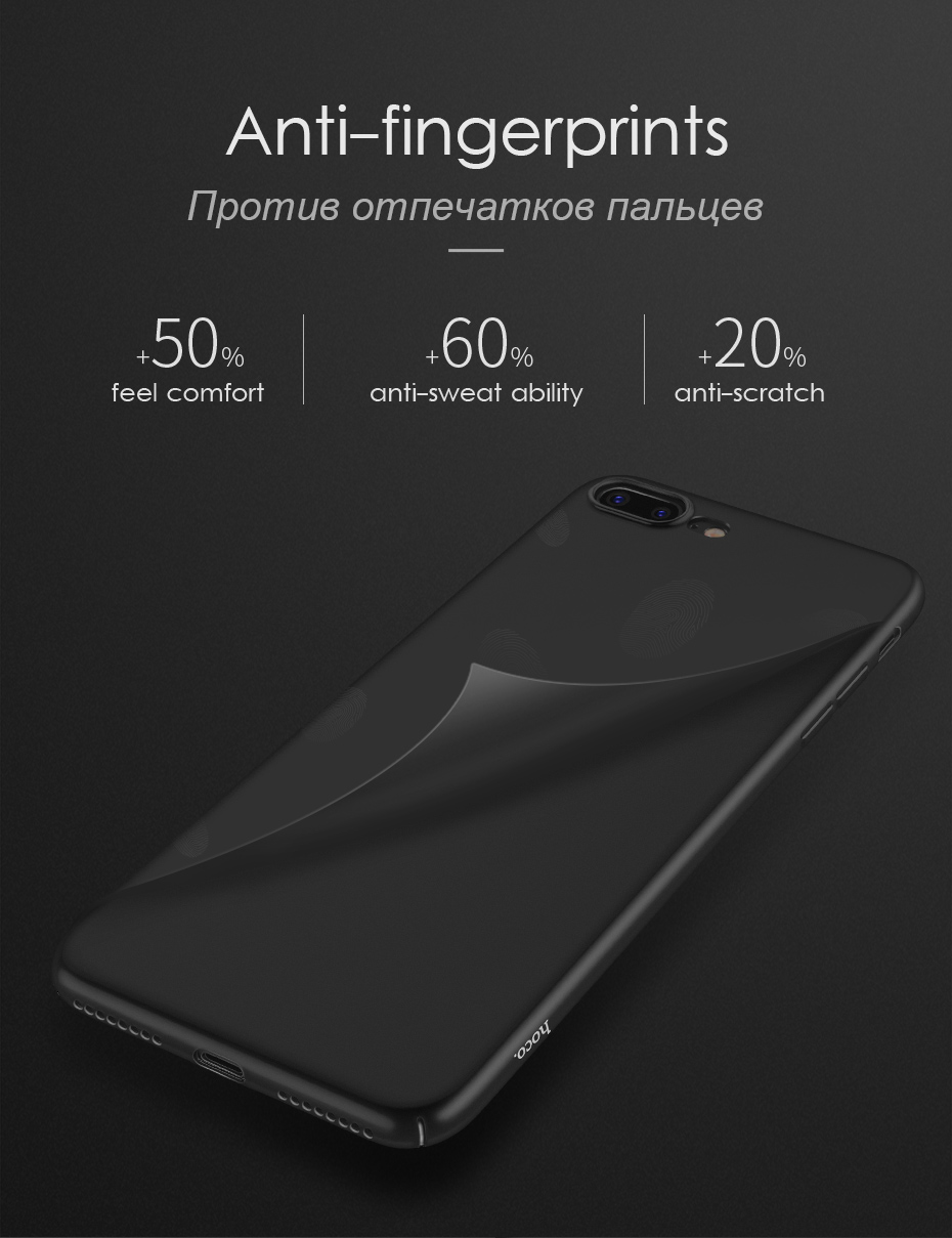 iPhone7PC930_13