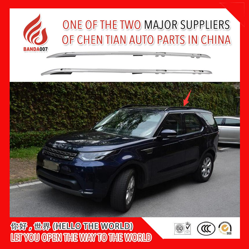 High quality silver black color screw install aluminium alloy side rail bar roof rack for Discovery