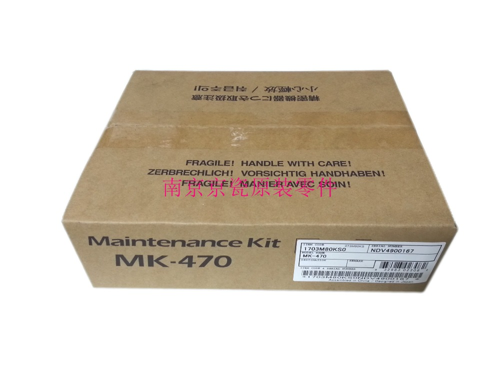 New Original Kyocera MK-470 Maintenance Kit 1703M80KS0 for:FS-6025 6530 C8020 C8525  цена