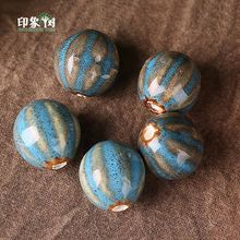 18mm Round Blue Pumpkin Shape Ceramic Bead Handmade Freehand Drawing Porcelain Charm Loose Beaded DIY Jewelry Making Findings 8(China)