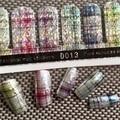 1 pack glitter stripes comprueba velocidad de La Cubierta Completa Pegatinas Adhesivas Nail Art Decoraciones sticker calcomanías accesorios de belleza de uñas 2017