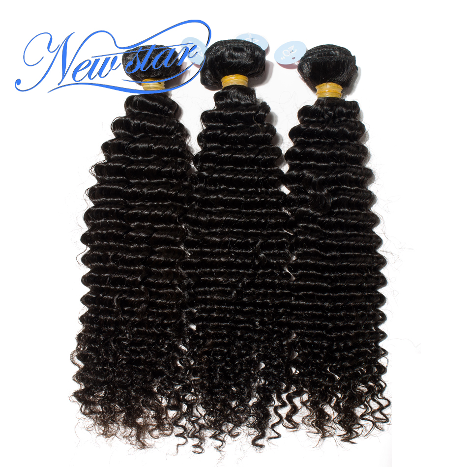 Brazilian Afro Deep Curly 3 Bundles Hair 100 Virgin Human Hair Extension Cuticle Aligned Thick Bundles