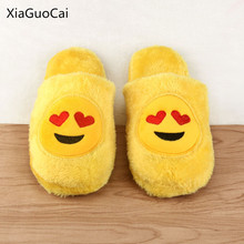Furry Cute 2017 High Quality Women Slippers Winter Yellow Comfortable Unisex Slippers Cartoon Female Slippers X6 35