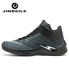 2019 Big Size 45 Basketball Shoes Men Cushioning Training Basketball Sneakers Anti-skid Athletic Outdoor Man Sport Shoe