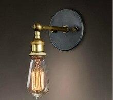 QUKAU retro bronze E27 lamp holder wall country bar aisle staircase balcony engineering sconces