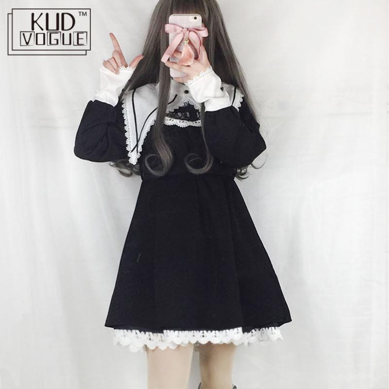 Japanese Harajuku Black and Beige Gothic Lolita Dress Girls Nun Sister Anime Cosplay Party Dress 8446