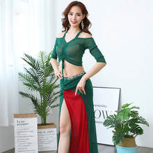 Belly Dance Costume Practice Set Clothing Class Wear Spandex Stretchy Round neck Contrast color top 2pcs Top Skirt