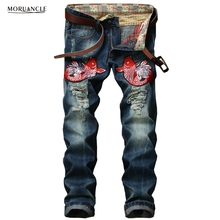 MORUANCLE Designer Mens Ripped Jogger Jeans Embroidered Distressed Denim Pants For Male Slim Fit Washed Blue Jean Trousers