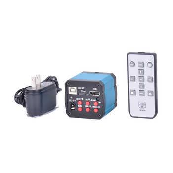 14MP ดิจิตอลอุตสาหกรรม HDMI HD USB กล้องจุลทรรศน์วิดีโอกล้องชุด + ขาตั้ง Universal + 180X C-MOUNT เลนส์ + 144 LED Light