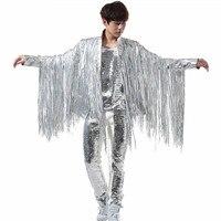 Для мужчин костюм серебро блёстки ленточки кожа брюки с жилеткой комплект из 3 предметов прилив певица ночной клуб в стиле панк рок