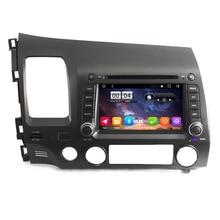 """7 """"Android 6.0 Quad Core Coches Reproductor de DVD para Honda Civic 2006-2008 2009 2010 2011 GPS de Navegación Stereo Radio 4g/WIFI gratuito mapa"""
