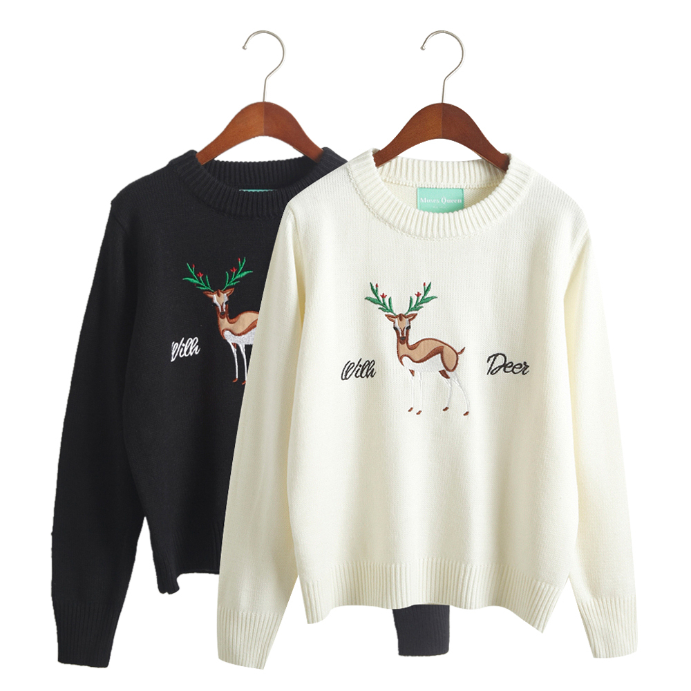 100  [ Cute Sweaters Women ] | 83 Images Cozy Coats Sweaters ...