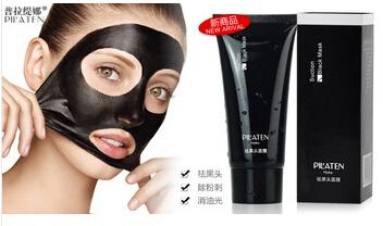 Nos czyste 1 Sztuk/partia pilaten maska trądzik pory twarzy piękne trawy w celu usunięcia gazów nosa stick Porów czyszczenia do czarny