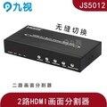 HDMI2X1 Бесшовные switcher HDMI Два в одном из 2 способ объединившись 1080 P картинка в картинке