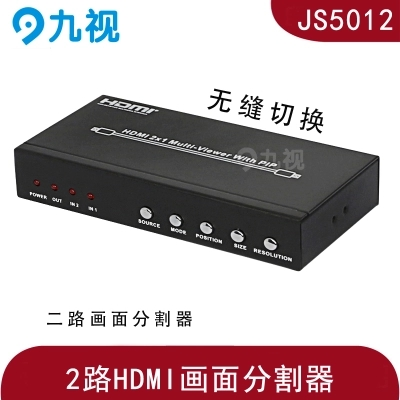HDMI2X1 Seamless switcher HDMI Two into one out 2 way joining together 1080 p picture in picture