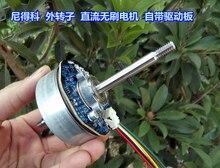 цены 24V 2500rpm outer rotor DC brushless motor Self-drive double ball bearing