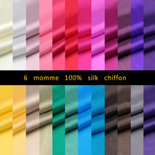 (5 meters/lot) 6 momme 100% silk chiffon fabric for sewing width is 44/45 inches solid pure mulberry tulle 211