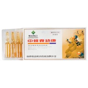Image 2 - HD Bee Beekeeping  Bees Medicine  Medicines Treatment for sacbrood virus  Beekeeper