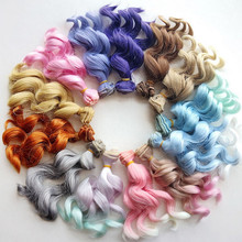Heat Resistant Wire Doll Wigs 15cm Curly Hair Pieces for All Dolls DIY Handmade Extensions Accessories