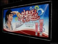 2019 Ao Ar Livre Projetor de Publicidade Lightbox Display  Espelho Mágico Led Backlit a0 Acrílico Fixado Na Parede Quadro de Cartaz 4 pçs/lote|outdoor lightbox|wall mount|lot lot -