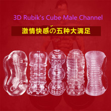 Transparent Training Aircraft Cup Mens Masturbator Trainer Japanese Interest 3D Rubiks Adult Supplies