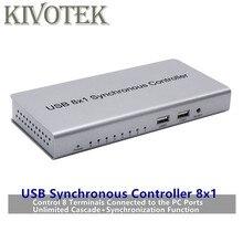 Adaptateur contrôleur synchrone USB 8x1 USB2.0 A B connecteur mâle répéteur pour jeux PC clavier souris KVM Extender livraison gratuite