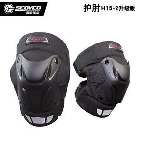 scoyco K15 Auto Racing PP Shel