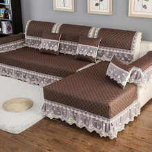 Solid sofa covers for living room sectional couch slipcovers lace decor cotton linen corner sofa bed cover furniture protector