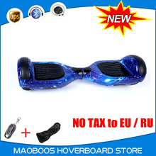 Hot sell Hoverboard 6.5 inch 2 wheel self balancing electric scooter stand up skateboard unicycle skywalker drift Hover board