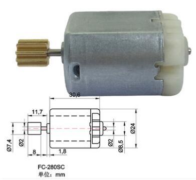 FC280-PC DC 12V 12500RPM Vehicle Rearview Mirror Door Lock Repair Electric Motor