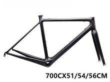 R5 дорожный велосипед рама, передняя вилка, чаша, цилиндрический пуфик зажим 51/54/56 см Внутренняя проводка для 130 мм колеса и 700c
