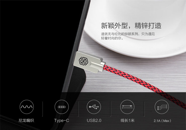 Nillkin LG G5 5V 2A Fast Charge Type C Cable For Huawei P9 Plus (2)