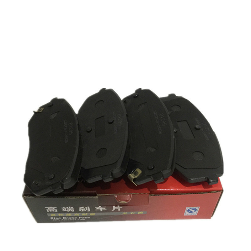 For Hyundai Ix35//I40//Tucson Front Brake Pad Set