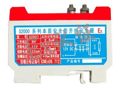 Zener Explosion-proof Safety Barrier, S2000 Series S2007 Zener Safety Barrier / Isolator