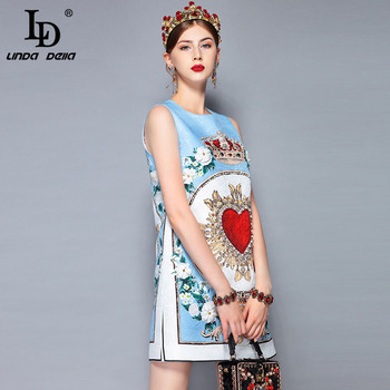 Heavenly Bodies Summer Dress  1