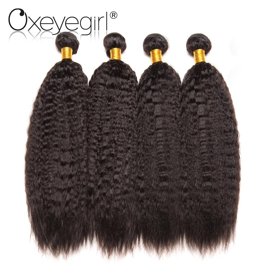 Oxeye girl 4 pcs/bag Brazilian Hair Weave Bundles 100% Human Hair Kinky Straight Bundles Non Remy Hair Extensions Natural Color