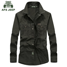 Large size M-6XL AFS JEEP 2016 Autumn military quality men's casual brand 100% pure cotton long sleeve shirt spring man shirts