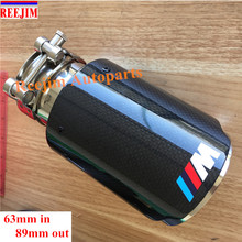 M PERFORMANCE CARBON EXHAUST TIP In 63mm (2.5″) Out 89mm (3.5″)  car-styling Akrapovic exhaust car muffler tip MUFFLER NOZZLE