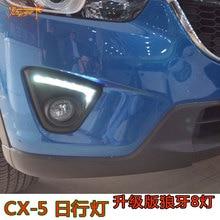 Бесплатная доставка Автомобиля СИД DRL Дневные Ходовые Огни с функцией Переключения для 2012 Mazda CX-5, cx5, cx 5, противотуманные фары матовый черный