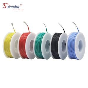 Image 5 - 50 m/kutu 164ft bağlama telli tel kablo tel 28AWG esnek silikon elektrik telleri 300V 5 renk karışımı kalaylı bakır DIY