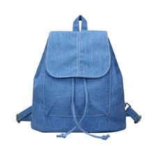 2017 Fashion Soft Denim Women Backpack Drawstring School Bags Travel Bag Small Backpack Rucksack Bolsas Mochilas Feminina