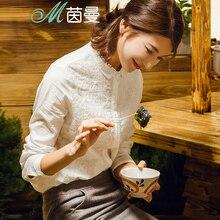 Инман Новинки для женщин нежной вышивкой Стенд воротник хлопковая рубашка одежда с длинным рукавом белый дна рубашки
