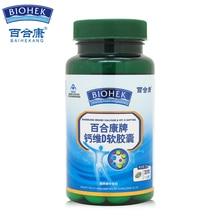 1 Bottle Vitamin D3 Liquid Calcium Softgel Capsule Improve Bone Density Prevent Osteoporosis