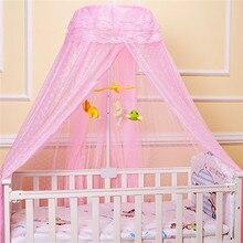 Coxeer, круглая детская москитная сетка, романтическая печатная подвесная купольная москитная сетка, навес для кровати для детей, спальни, детской, 3 цвета