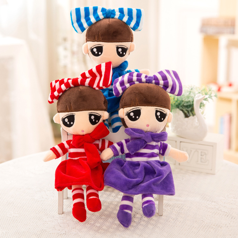 Plush Toy Cute Doll Flower Fairy Child Doll Cute Girl Doll Birthday Gift Girl