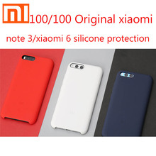 100/100 orijinal xiaomi Mi not 3 silikon kılıf orijinal xiao Mi 6 silikon PC mikrofiber Mi Note3 kapağı siyah ve kırmızı mavi