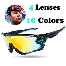 4 Lenses Mountain Velo Goggles Polarized Jaw Breaker Sunglasses Men Women MTB bicicleta Ciclismo Eyewear Sport JBR Sun Glasses